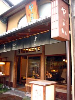 京都へ ~1日目~ _e0134878_17404266.jpg