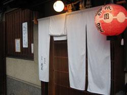 京都へ ~1日目~ _e0134878_17501167.jpg