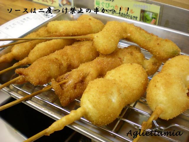 イタリア人が好きな日本食は・・・・(6位~10位)_c0179785_2232975.jpg