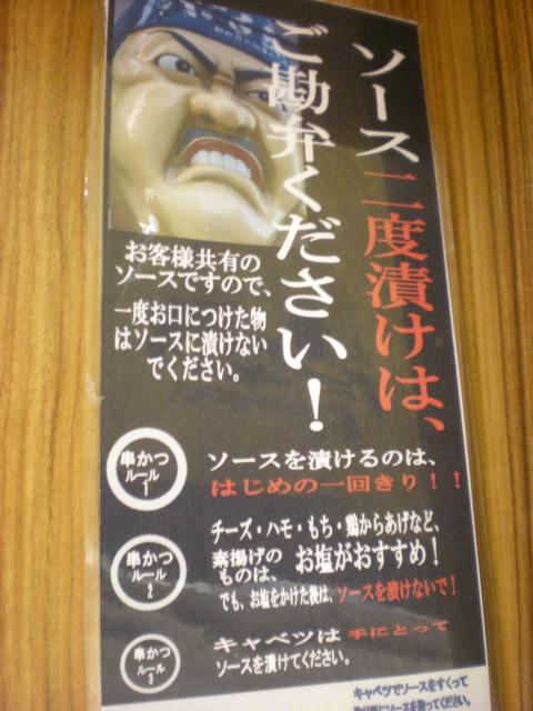 イタリア人が好きな日本食は・・・・(6位~10位)_c0179785_2274691.jpg