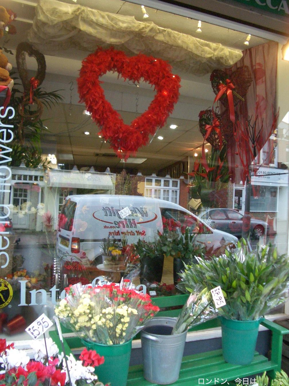 英国式バレンタインデー_a0137487_1921675.jpg