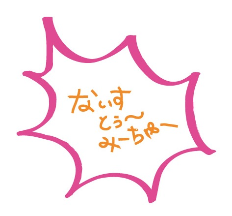 c0221588_19313348.jpg