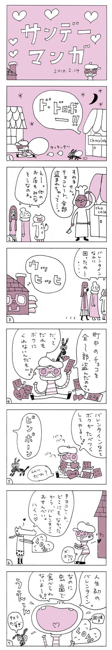 b0102193_20104447.jpg