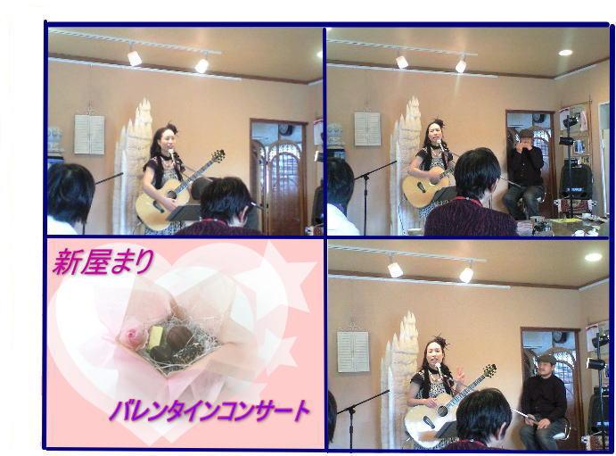 有難う~♪バレンタインコンサート_c0211895_21132423.jpg
