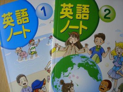 初めての外国語活動の授業_c0052304_6245884.jpg