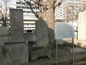 磐井神社・鈴ヶ森刑場跡 (大森① 江戸の史跡)_c0187004_15382863.jpg