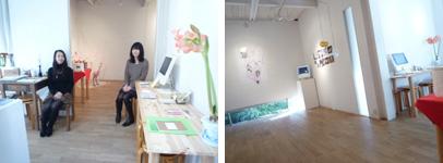 2010/2月 夙川短大グループ展『 六彩色 -ろくさいしき- 』開催中!_e0189606_17422934.jpg