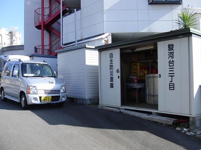 町内自主防災会で新しい発電機などを購入_f0141310_23341133.jpg