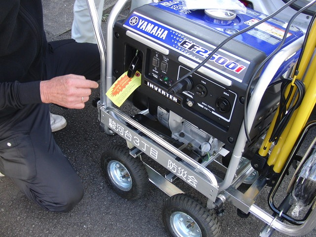 町内自主防災会で新しい発電機などを購入_f0141310_23344167.jpg