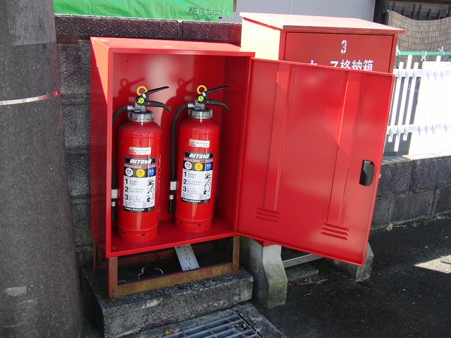 町内自主防災会で新しい発電機などを購入_f0141310_23354944.jpg