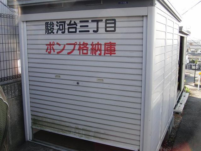 町内自主防災会で新しい発電機などを購入_f0141310_23364158.jpg