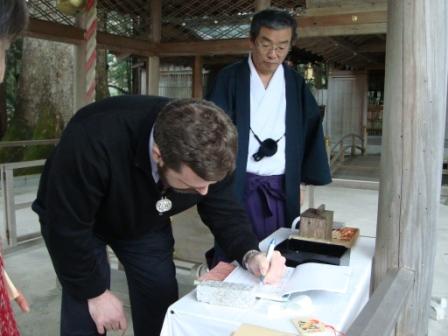 水屋神社でピカトリックス・タリスマン_c0125114_16151742.jpg