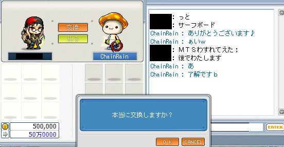 b0183516_3321685.jpg