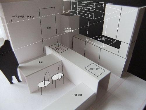 I邸スタディ-12!キッチン検討。_c0225122_22441088.jpg