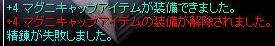 c0222528_833343.jpg