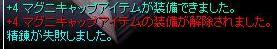 c0222528_8335068.jpg