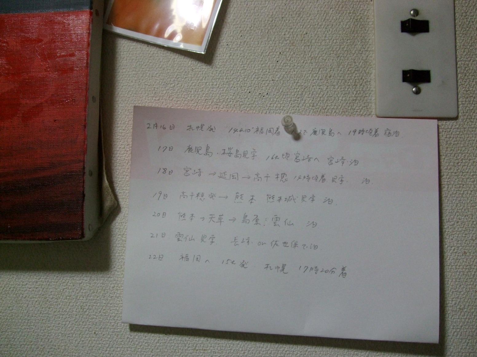 1200) 栄通日記 「一枚の張り紙」_f0126829_2385836.jpg