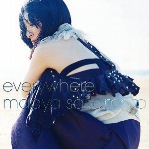 坂本真綾 「初」のベストアルバム『everywhere』2010年3月31日発売!!_e0025035_17113592.jpg
