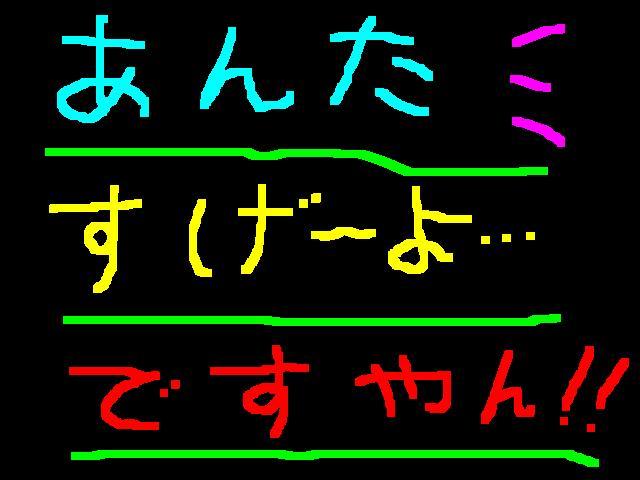 f0056935_1939224.jpg