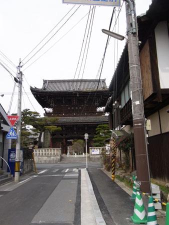 京都一泊    an overnight at Kyoto_b0029036_162797.jpg