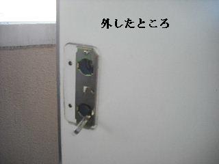 f0031037_2052358.jpg