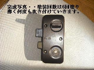 f0031037_20524632.jpg