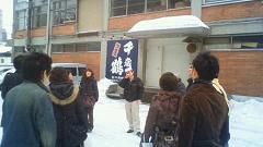 「日本酒の会」 ~ かけはしサン VOL.2_e0173738_1236141.jpg