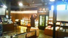 「日本酒の会」 ~ かけはしサン VOL.2_e0173738_12454749.jpg