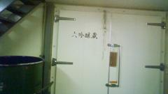 「日本酒の会」 ~ かけはしサン VOL.2_e0173738_12461999.jpg