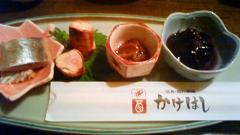 「日本酒の会」 ~ かけはしサン VOL.2_e0173738_1323594.jpg