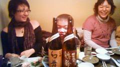 「日本酒の会」 ~ かけはしサン VOL.2_e0173738_134574.jpg