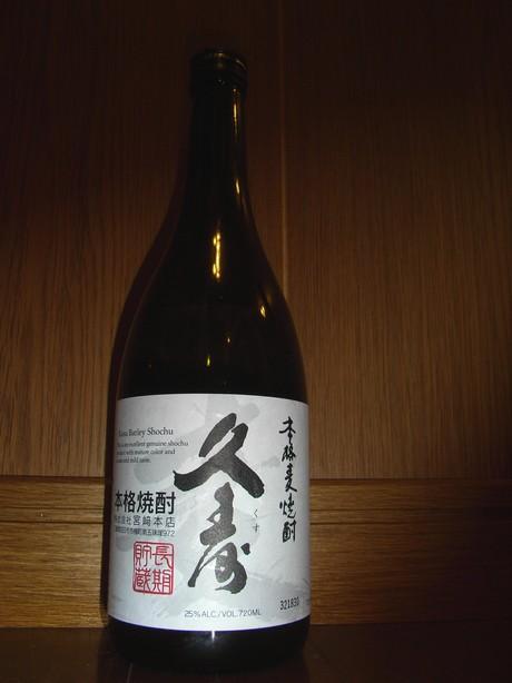 三重県の焼酎_f0105542_23201586.jpg