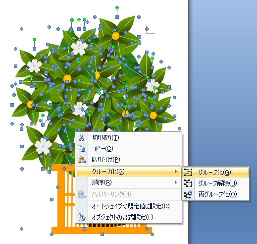 a0084343_17372459.jpg