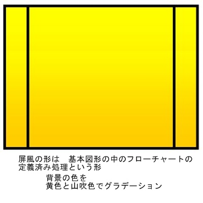 a0084343_23282619.jpg