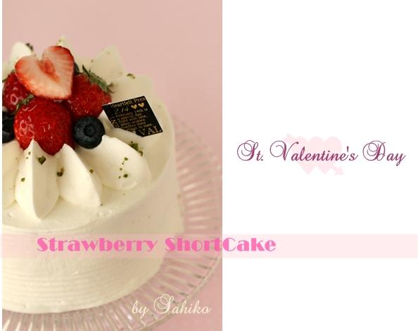 バレンタインデー_c0193245_17342867.jpg