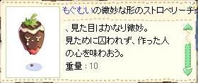 f0055549_2132502.jpg