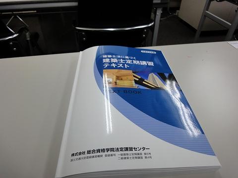 b0066260_2346181.jpg
