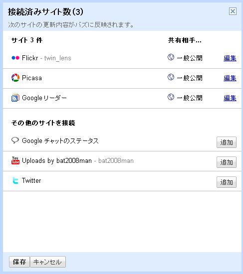 b0148967_1415331.jpg
