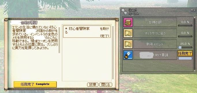 d0057477_19483254.jpg