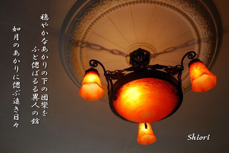初めての街 神戸 異人館あたり _c0187781_19585696.jpg