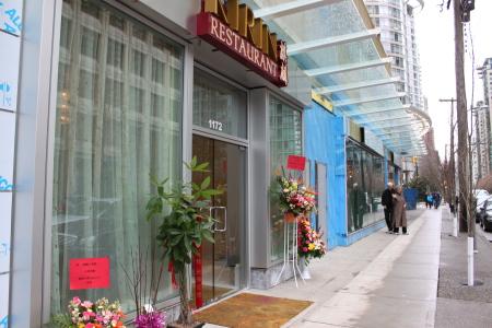 やっとリニューアルオープン♪ 麒麟中華レストラン。_d0129786_1485639.jpg