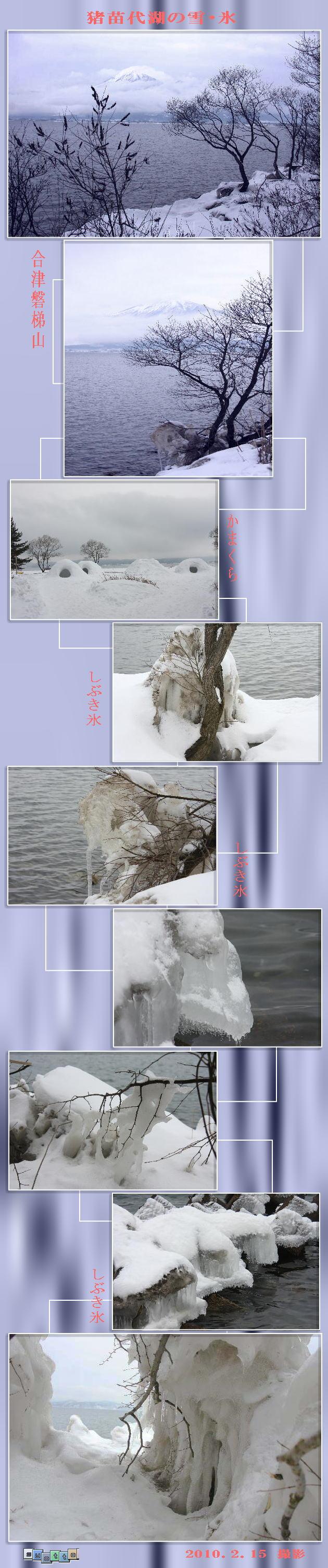 f0164592_20471434.jpg