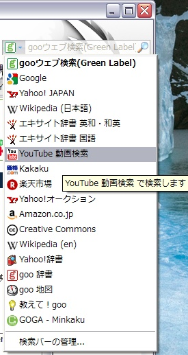500 Internal Server Error @Youtune(?_?;_c0062295_21541342.jpg