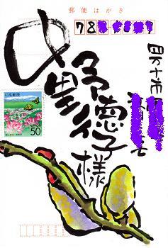 b0164299_10582184.jpg