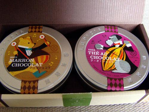 お気に入り チョコレート風味の紅茶_a0047200_1538361.jpg