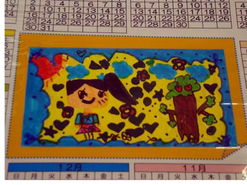 広島市立落合幼稚園&東広島市立寺西小学校_a0047200_7124327.jpg