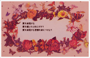 b0139407_7223586.jpg