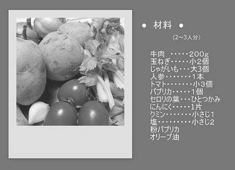 f0167007_2143138.jpg
