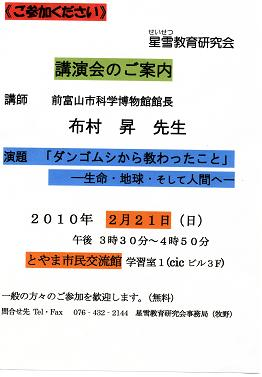 e0119719_2059375.jpg