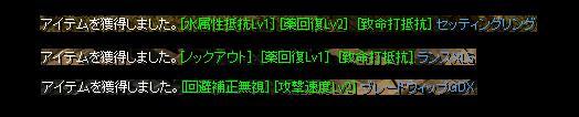 a0157425_0333792.jpg